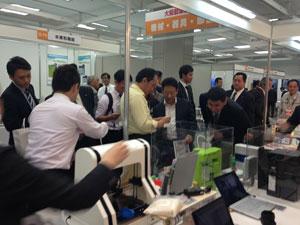 2013大阪勧業展